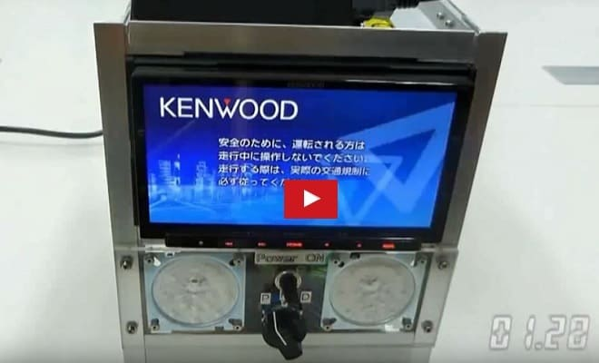 Ubiquitous QuickBoot on KENWOOD MDV-Z700